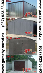 Гараж Тернополь 4990 грн.,  новый металлический 2мм,  оцинкованный 0, 5мм