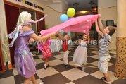 Организация детских праздников в Запорожье