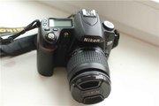 Nikon D80 + Nikor 28-80 F 3.5-5.6 G