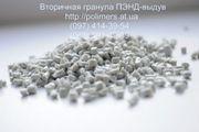 Продаємо вторинну гранулу ПЕ-100,  ПЕ-80,  ПС,  ПП