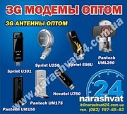 опт и розница Продажа 3G модемов