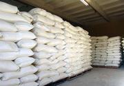 Продажа сахара оптом в Украине,  купить сахар песок оптовая цена