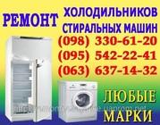 Ремонт пральної машини Тернопіль. Ремонт пральних машинок вдома у Терн