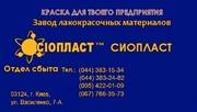 Эмаль  ХС-1169 ± эмаль ХВ1169 × эмаль ХС-1169#