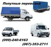Вантажні перевезення Тернопіль. Попутні перевезення по Україні.