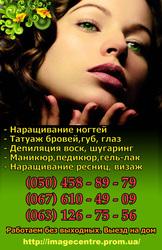 Татуаж бровей Тернополь. Цены татуаж бровей в Тернополе
