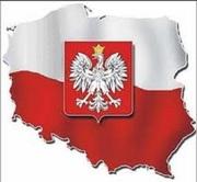 Бизнес миграция в Польшу,  получение ВНЖ
