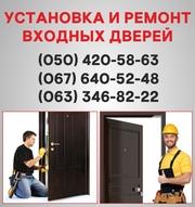 Металеві вхідні двері Тернополь,  вхідні двері купити,  установка