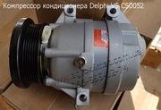 Компрессор кондиционера для автомобилей GMC