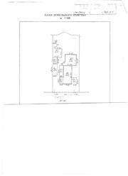 Продам дом - частный мини-пансионат