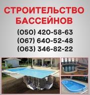 Будівництво басейнів Тернопіль. Басейн ціна в Тернополі