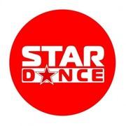 Школа сучасних танців Стар Денс