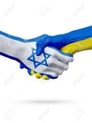 Працевлаштування в Ізраїлі.