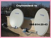Встановлення супутникових антен у Тернополі