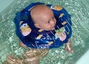Круг Baby Swimmer для купания новорожденных